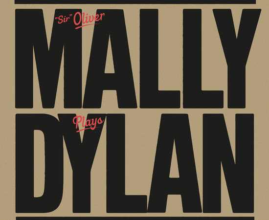 Mally Plays Dylan