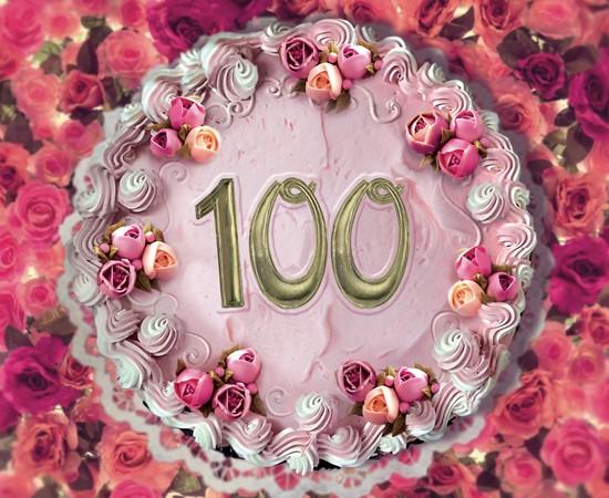 Various - No.100